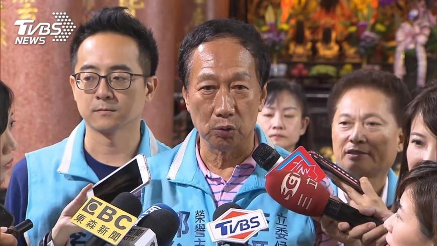 圖/TVBS 總統拋「國家一起養」 郭台銘:樂見從善如流