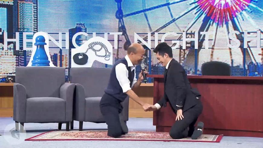 圖/翻攝自博恩夜夜秀 博恩秀施展「進階瑜珈」 韓國瑜:我身段軟Q