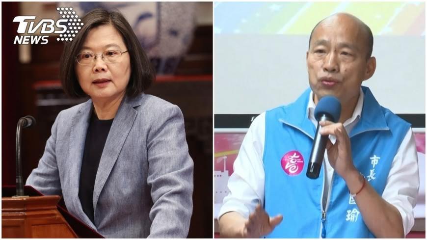 圖/TVBS資料照 蔡英文「動員罷韓」背後暗算曝 韓國瑜沉默幾秒回應了