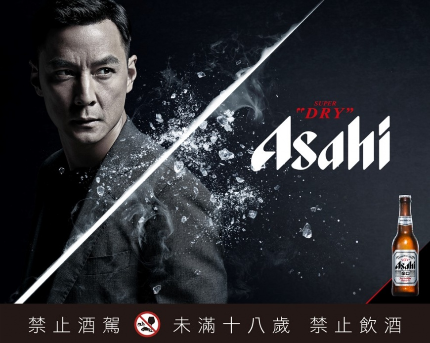 AsahiSUPER DRY大中華區代言人吳彥祖 詮釋時尚潮流人士最愛的辛口滋味