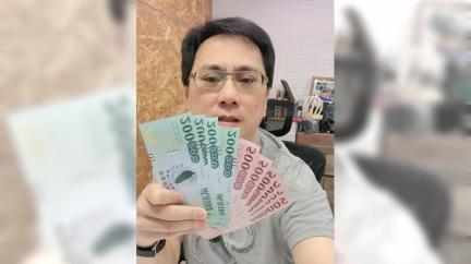 超前振興?他發文嗆吳宗憲 反被質疑:為什麼已拿到三倍券