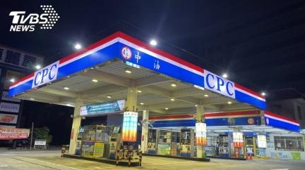 經濟部證實:台灣中油「挖到石油」 第一桶油下月抵台