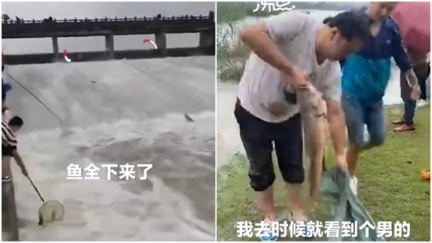 暴雨毀家!居民不要命「衝湖撈魚」 目擊者看傻:至少百人