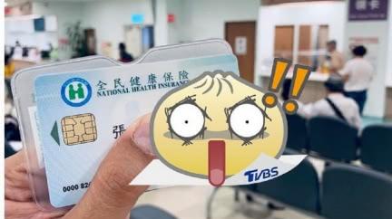 想當真正的台灣人!港星「爽曬健保卡」曝終極目標