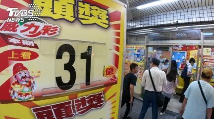 威力彩31.24億獎落台北、南投 頭獎得主有2注