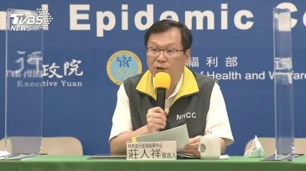 傳外籍工程師染武漢肺炎 指揮中心:若確診會說明