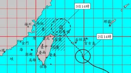 哈格比持續增強!今晚明晨雨勢猛 氣象局:不排除發陸警