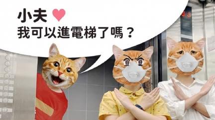 內政部跟風《哆啦AV夢》情色哏圖 網退粉專罵爆:噁心