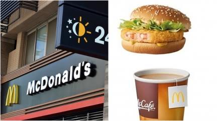 剩12天!麥當勞停售「7大餐點」 兩漢堡吃不到了