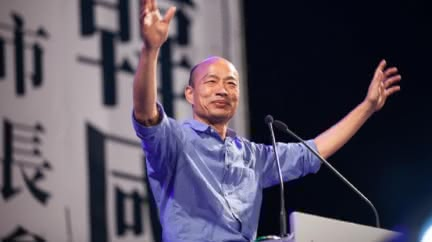 2022韓流再起? 他曝韓國瑜「退出政壇外唯一選擇」