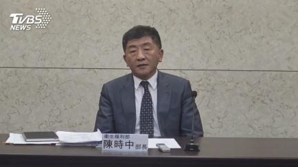 南韓打流感疫苗爆32死!國內有同廠疫苗 陳時中說話了