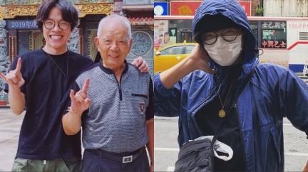 「錢很多花不完!」爺爺親爆料 盧廣仲超威家世意外曝光