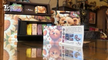 「鄉村小熊」鳳梨酥名店 大陸遭山寨狂開七店