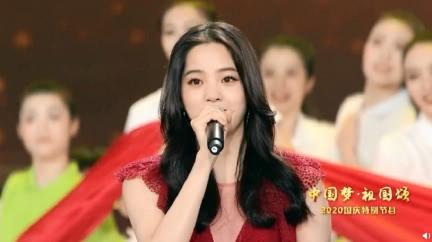 歐陽娜娜陸國慶晚會唱〈我的祖國〉 陸委會:違法將查處