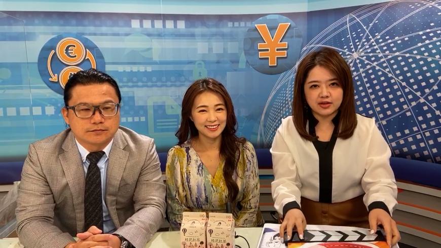 【財經下課後】投資副業當闆娘!ㄚ頭詹子晴「生財之道」曝光!