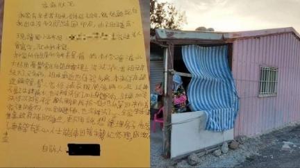 小五童求救「4口擠漏水鐵皮屋」 十小時後家變了嬤淚崩