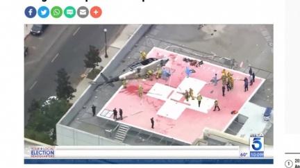 直升機墜醫院頂樓 醫護忙搶救絆倒「活體心臟」重摔在地