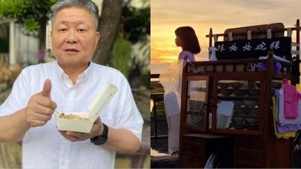 碗粿父女守信賠本賣 顏清標「菜頭粿換我送」再加碼