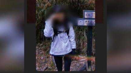 參加網路揪團「畢羊單攻」 29歲女疑失溫罹難