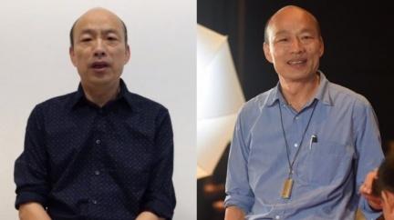 韓國瑜聲援秋鬥 質問民進黨「愛台灣姿勢」正確嗎?