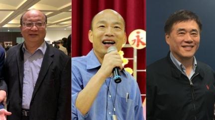 3藍營前市長合體 他「一句話」曝韓國瑜未來動向