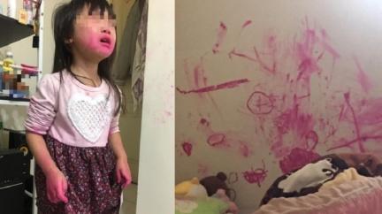 女兒拿口紅「畫牆蓋血印」…媽崩潰求解 網曝一招0痕跡