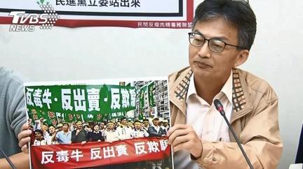 自爆「曾幫民進黨上課反萊牛」 蘇偉碩:請警傳訊蔡英文