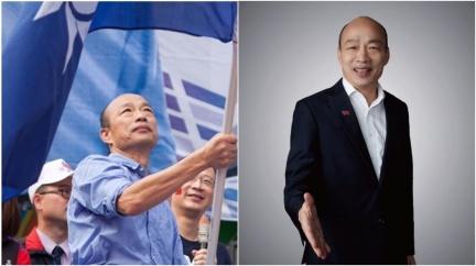 韓國瑜遭爆劍指藍黨魁 宣布「參選時間點」曝光