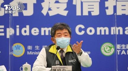 國內外疫情、疫苗接種進度 陳時中下午2時說明