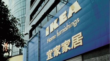 台北IKEA敦北店4月26日熄燈。(圖/翻攝自IKEA臉書) 【今晚熱搜】IKEA敦北/高膽固醇血症/黃民安/統一獅/清冠一號
