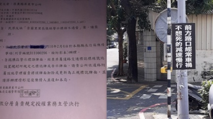 路口標語遭台北人檢舉「不雅」 屏東鄉民怒:管太多!