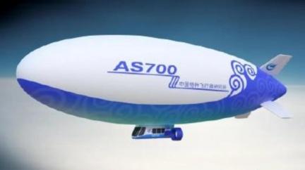 大陸發展載人飛艇 預計兩年內完成試飛進入市場