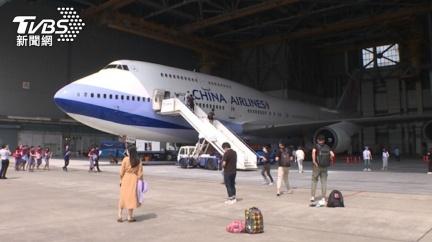 告別「空中女王」華航747-400退役 員工航迷不捨