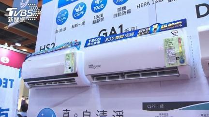 面版、液晶原料變貴! 「冷氣、冰箱」5月起喊漲10%