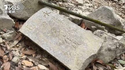 乾隆年間的? 日月潭見底墓碑「浮出水面」