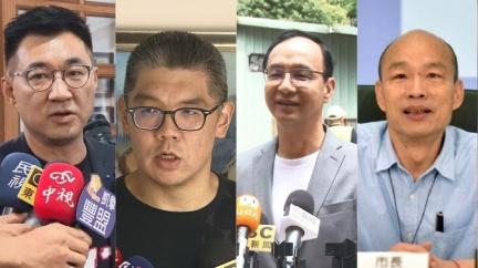 選黨魁被當「政治提款機」?韓國瑜幕僚:綠營在等他救火