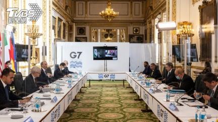 G7外長會議公報「2次提及台灣」 強調台海和平