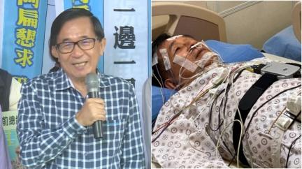 陳水扁變電線人 陳致中曝他「一堆病症」隨時掛尿袋