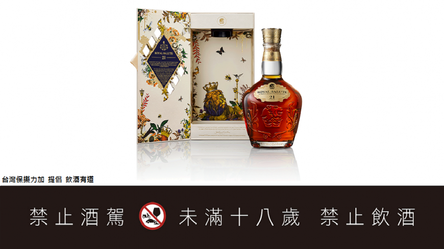 高年份稀世穀物威士忌珍貴佳釀  全球台灣首賣