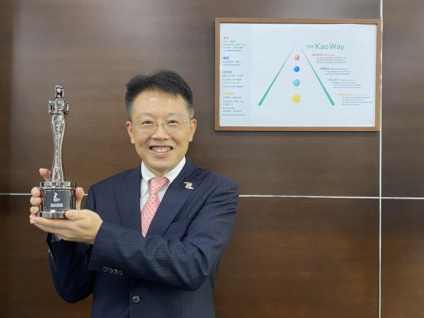花王(台灣)由董事長暨總經理大熊康生代表受獎 花王(台灣)榮獲2021年亞洲最佳雇主 以SMILE出發實踐Kirei幸福職場