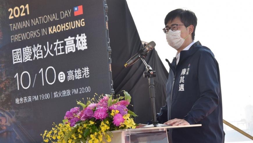 圖/高雄市政府提供 國慶焰火搶先曝光  陳其邁:防疫優先 安心安全賞焰火