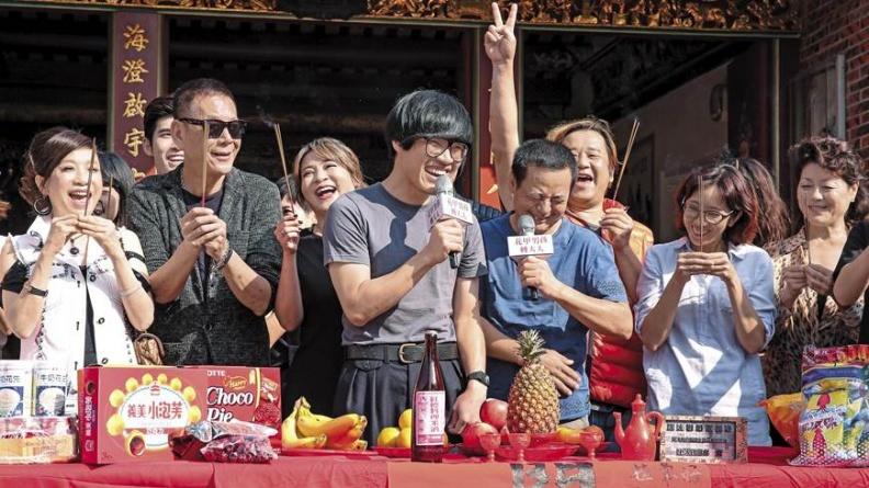 植劇場被批血汗工廠 台灣電視環境頻被批