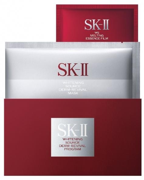 SK-II正貨加大限量版_晶緻煥白瞬效智慧凝面膜加大版_特價3,636元.jpg