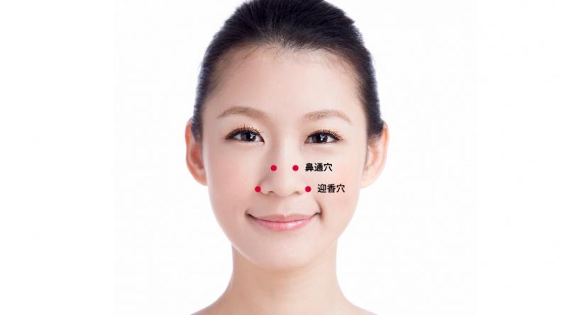 過敏鼻塞好難受 中醫2大穴緩解