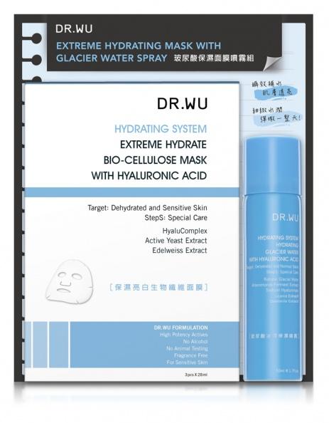 滿$2,800贈玻尿酸保濕面膜噴霧組(價值$1,400).jpg