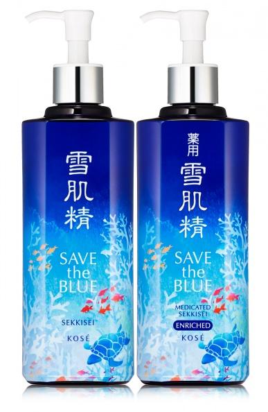 Save the blue 珍愛海洋極潤超值組-2.jpg