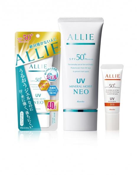 2-3  ALLIE EX UV高效防曬凝乳.週年慶限定組 $1050.jpg