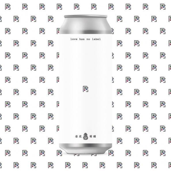 臺虎「愛無標籤」啤酒以「圖片無法顯示」小圖逗趣表達無標籤概念.jpg