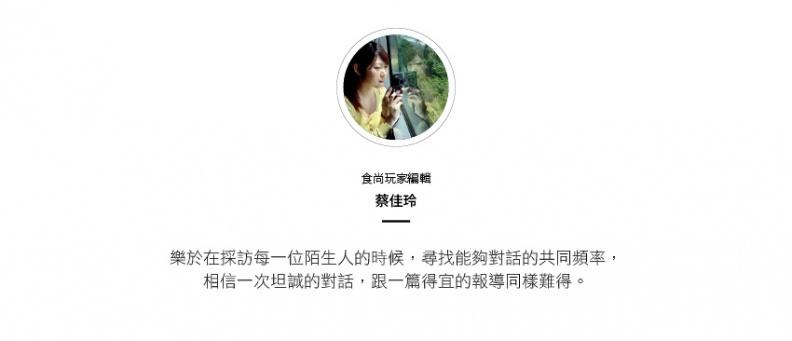 編輯box2-3蔡佳玲.jpg
