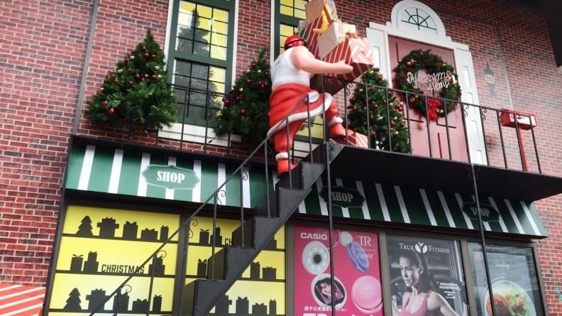 金典01聖誕老人的放假日常.jpg
